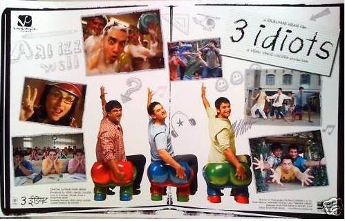 3 Idiots - صفحة 2 26t4z5e3