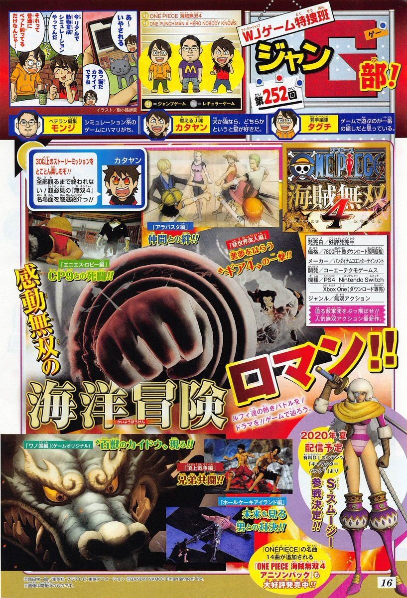 One Piece Pirate Warriors 4 P9t2oohe