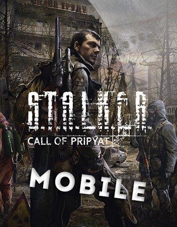 S.T.A.L.K.E.R. Call of Pripyat Mobile v0.06 [Ru]