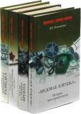 """Серия """"Хроники тайной войны"""" (9 книг)"""