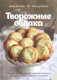 """Серия """"Приятного аппетита"""" (КП) в 6 книгах"""