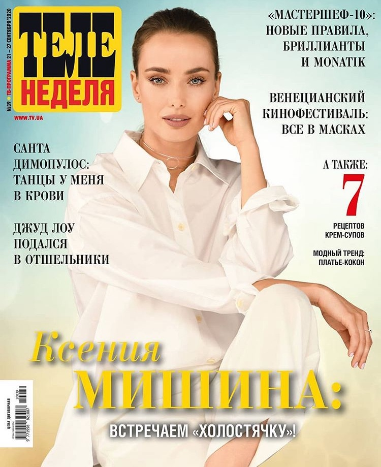 Bachelorette Ukraine - Season 1 - Ksenia Mishina - Discussion - *Sleuthing Spoilers* - Page 6 7g5mvs7r