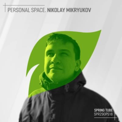 Personal Space Nikolay Mikryukov (2020)
