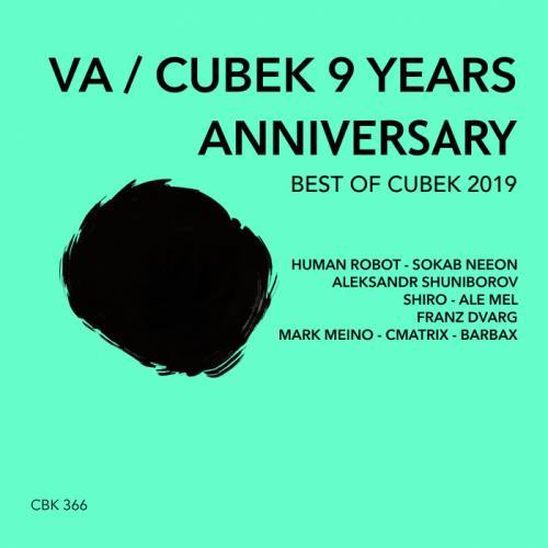 9 Years Anniversary Best of Cubek, 2019 (2020)