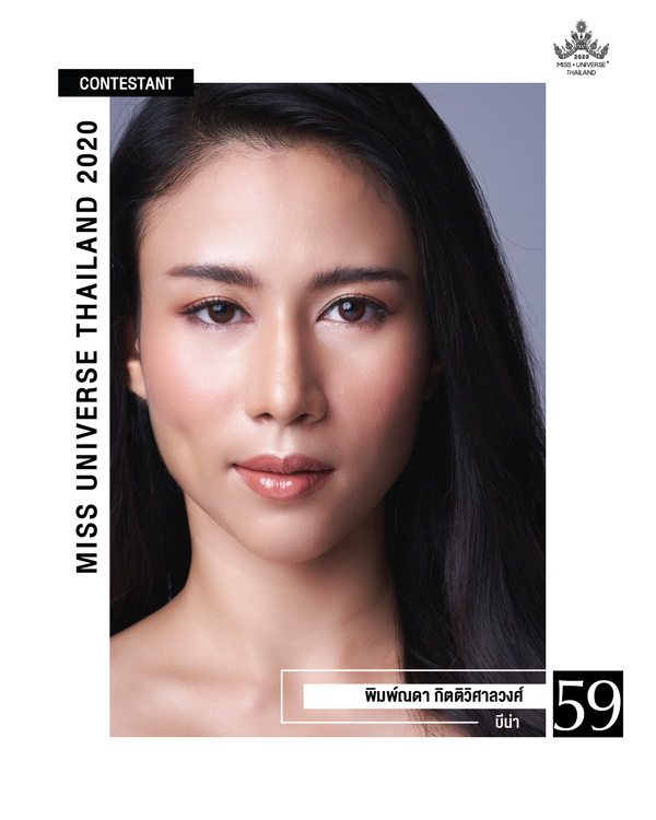 candidatas a miss universe thailand 2020. final: 10 oct. (swimsuit pags 7 a 20). - Página 2 2urevfro
