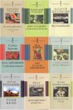 Символы времени в 60 томах