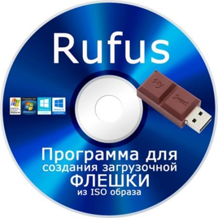 Rufus 3.14.1788 Final + Portable