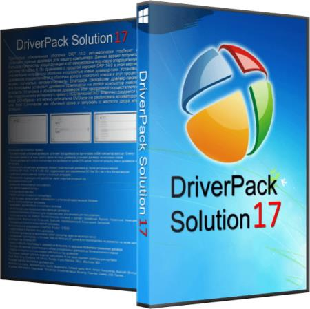 DriverPack Solution 17.10.14.21020