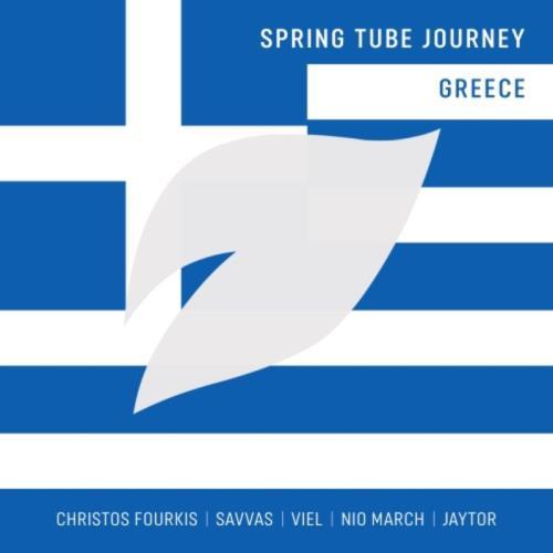 Spring Tube Journey Greece (2020)