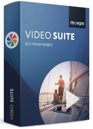 Movavi Video Suite 21.0.1 RePack & Portable by Dodakaedr