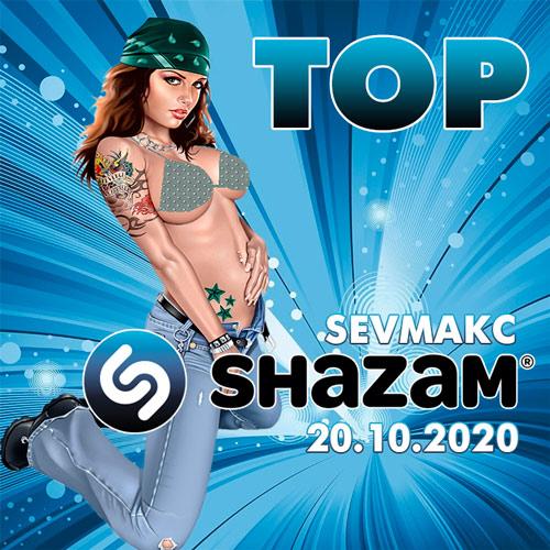 Top Shazam 20.10.2020 (2020)