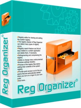 Reg Organizer 8.56 Final + Portable