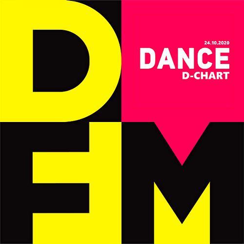 Radio DFM: Top D-Chart 24.10.2020 (2020)