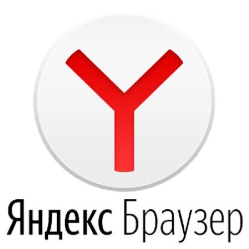 Яндекс.Браузер 20.9.3.136 (Multi/Ru)