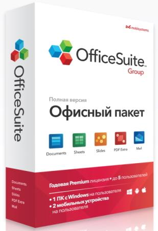 OfficeSuite Premium 5.0.36139/40
