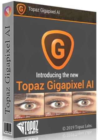 Topaz Gigapixel AI 5.4.3