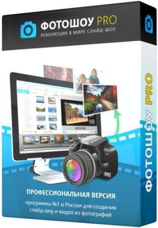 AMS ФотоШОУ PRO 18.0 Portable