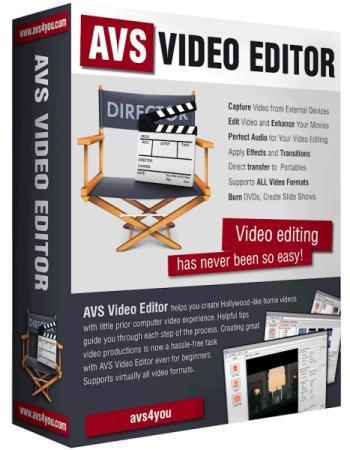 AVS Video Editor 9.4.5.377