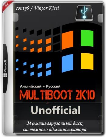 MultiBoot 2k10 7.30 Unofficial