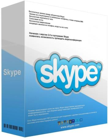 Skype 8.68.0.96 Final