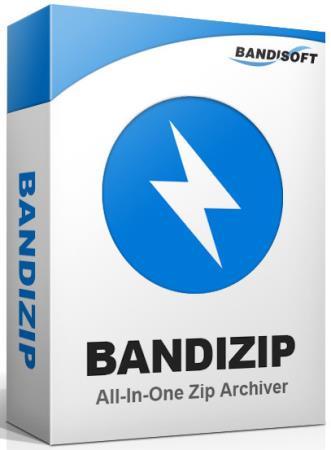 Bandizip Professional 7.16