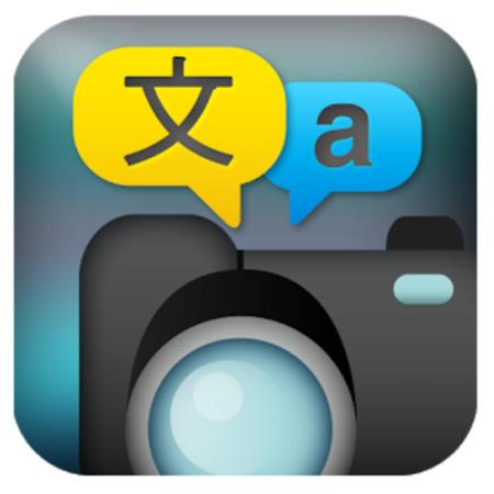 Photo Translator PRO 8.1.6 [Android]