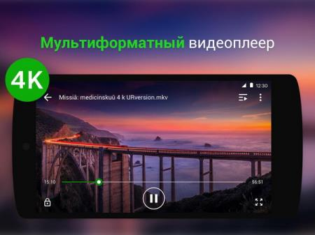 XPlayer (Video Player All Format) 2.1.9.1 [Android]