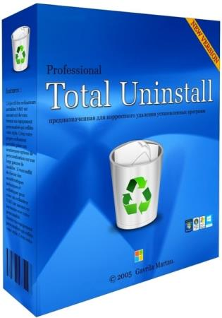 Total Uninstall Professional 7.0.0 RePack & Portable by KpoJIuK