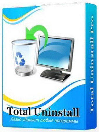 Total Uninstall Pro 7.0 RePack by D!akov