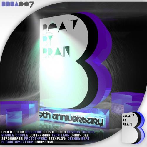 Beat By Brain: 7th Anniversary (2020)