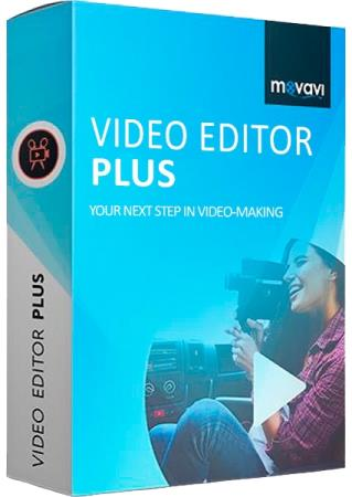 Movavi Video Editor Plus 21.2.0