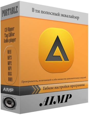 AIMP 4.70 Build 2236 Final + Portable