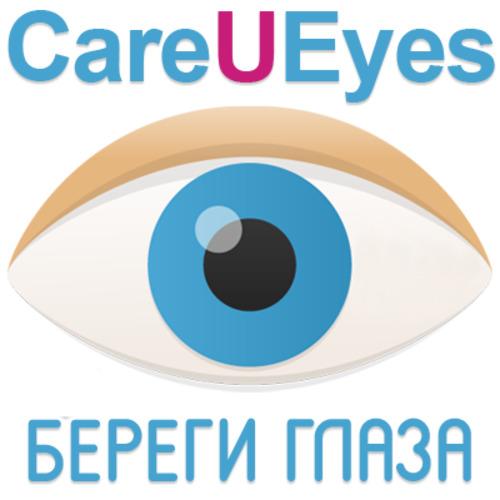 CareUEyes Pro 2.0.0.6