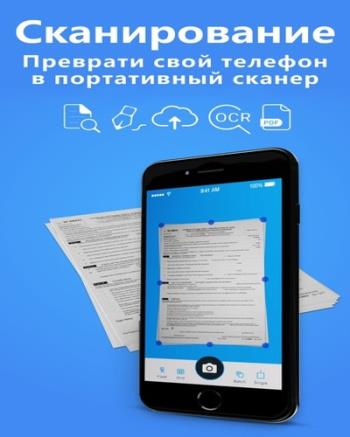 TapScanner Pro 2.5.57 [Android]