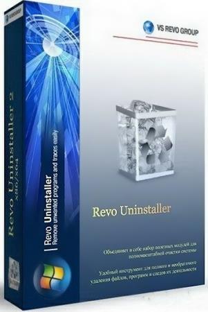 Revo Uninstaller Free 2.2.2 Final + Portable