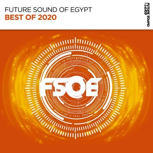 Best Of FSOE 2020 (2020)
