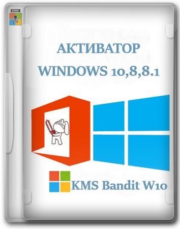 KMS Bandit W10 1.0