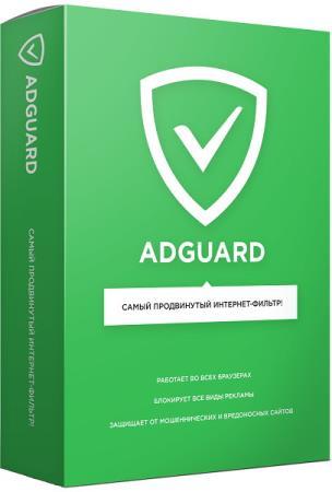 Adguard Premium 7.5.3.3430