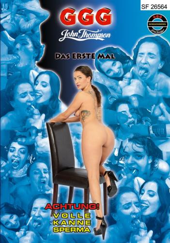 Khadisha Latina, Lia-Louise, Tara - Warning! A Pitcher Full of Sperm! (HD)