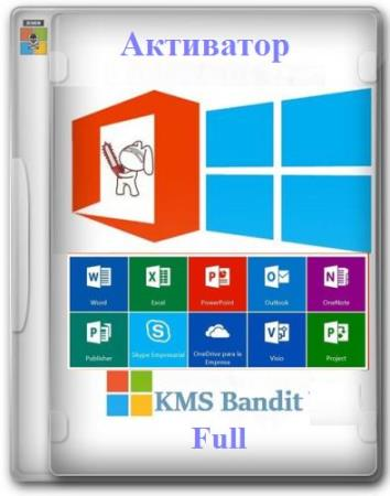KMS Bandit Full 1.0