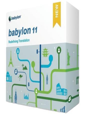 Babylon Pro NG 11.0.1.4