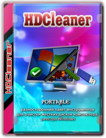 HDCleaner 1.323 + Portable