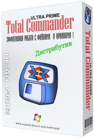Total Commander Ultima Prime 8.0 Final + Portable