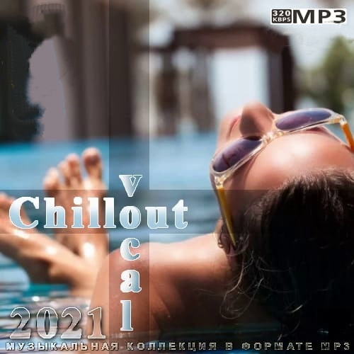 Vocal Chillout (2021)