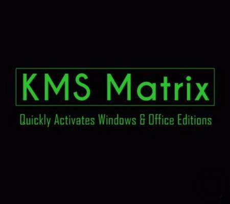 KMS Matrix 5.7