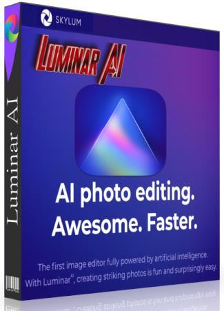 Skylum Luminar AI 1.0.1.7521 RePack & Portable by elchupakabra
