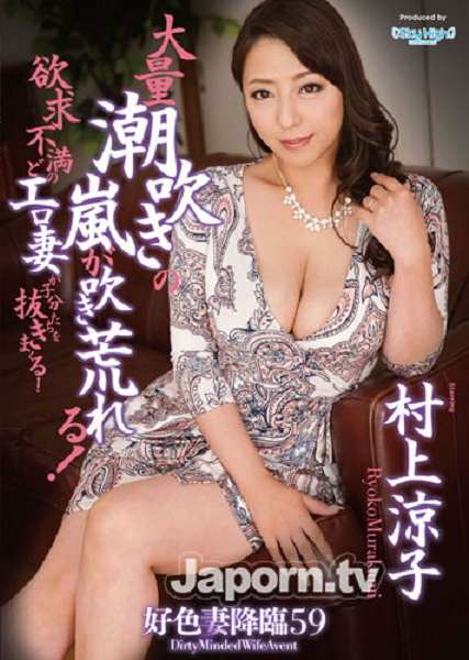 Caribbeancompr - Ryoko Murakami - Dirty Minded Wife Advent (1080p/FullHD)