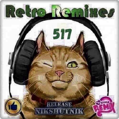Retro Remix Quality Vol.517 (2021)