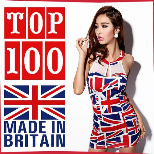 The Official UK Top 100 Singles Chart 22.01.2021 (2021)
