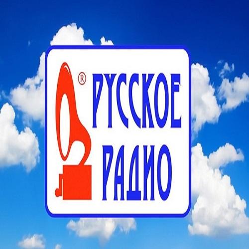Русское радио - ТОП 100 ротаций Января (2021)